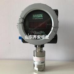 美國梅思安DF-8500有毒可燃氣體檢測報警器MSA