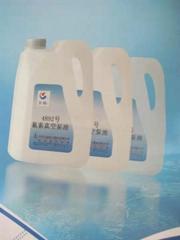 氟素真空泵油
