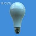 養雞場專用防水LED養雞燈