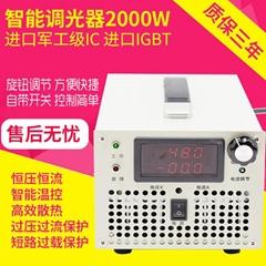 LED養殖燈2000W調光電源