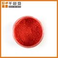 温变粉32度金红手摸变色粉