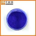溫變粉塑料注塑用濃度型熱敏變色