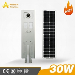 30-100W All in one solar street light with wifi camera