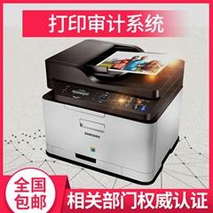 打印刻錄監控與審計系統