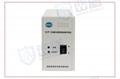 計算機電磁波相關 VIP-3微機視頻信息保護 1