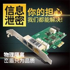 峦盾安全物理隔离卡V-801双硬盘内外网实时切换网络PCI-e卡免驱动