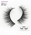 2019 Korean Style Wholesale Private Label 100% Real Mink individual Lashes
