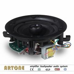 CS-286Z Premium Frameless 100V PA Ceiling Speaker for Background Music