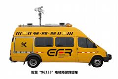 EFR电梯预警救援车守护城市安全