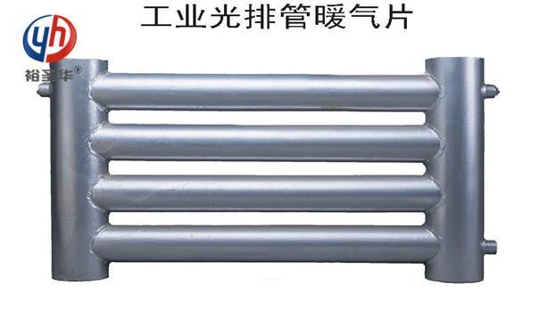 DN50-60mm國標蔬菜大棚用光排管散熱器 2