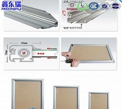 Aluminum profiles For Lighting Boxes