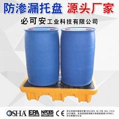 2桶防漏托盘  化学渗漏托盘