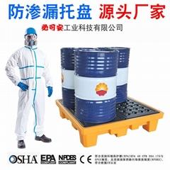 2桶防漏托盘 油桶防漏托盘