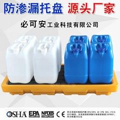 油桶接油托盘 四桶化学品承载托盘