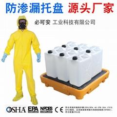 四桶化學品承載托盤 盛漏卡板 防漏液托盤