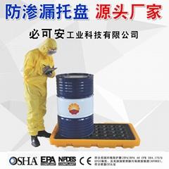防溢出托盘 聚乙烯防漏栈板 油桶接油托盘
