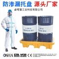 油桶防漏托盤 化學品二次容器