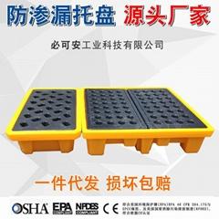 防滲漏蓋板 聚乙烯盛漏托盤四桶型 耐腐蝕平台