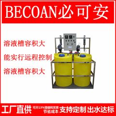 必可安全自動一體化污水處理加藥設備