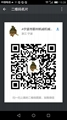 Ningbo fancheng excavator Track Bolt & Nut 6V1792/CR4440 4