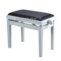 Digital piano stool