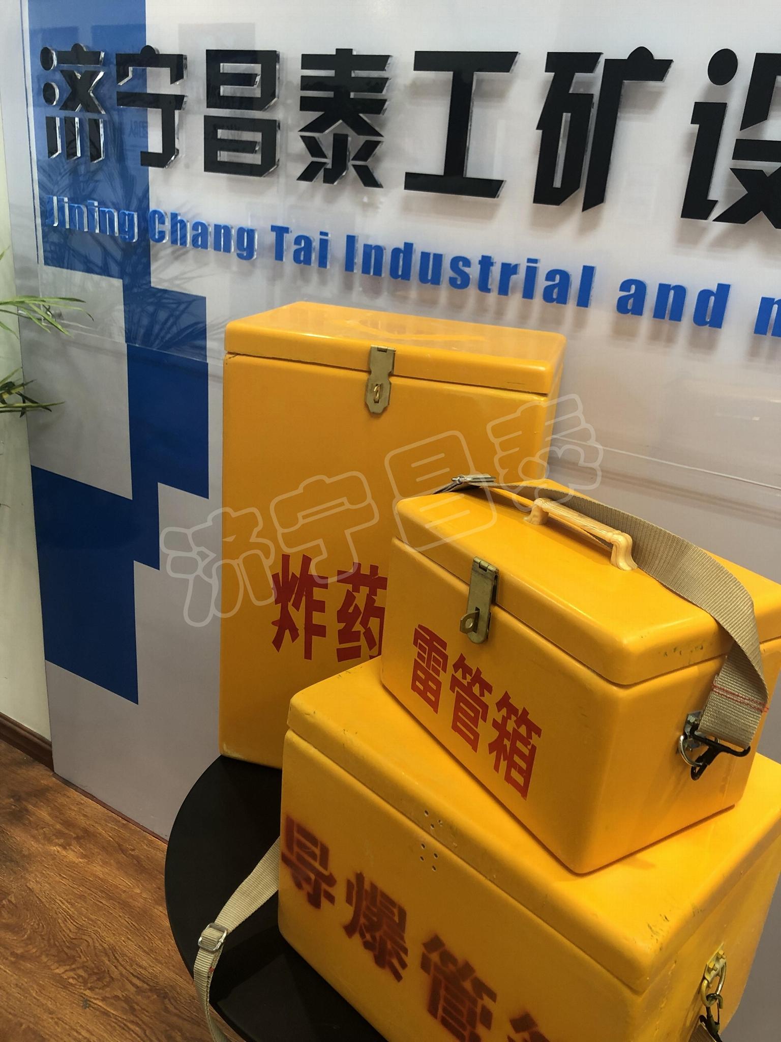 河南周口單背帶便攜式玻璃鋼防爆箱 火工品安全存放箱 1