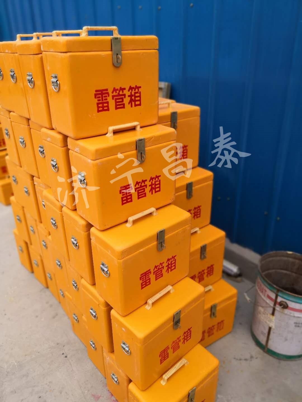 河南周口單背帶便攜式玻璃鋼防爆箱 火工品安全存放箱 3
