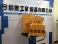 河南周口單背帶便攜式玻璃鋼防爆箱 火工品安全存放箱 4
