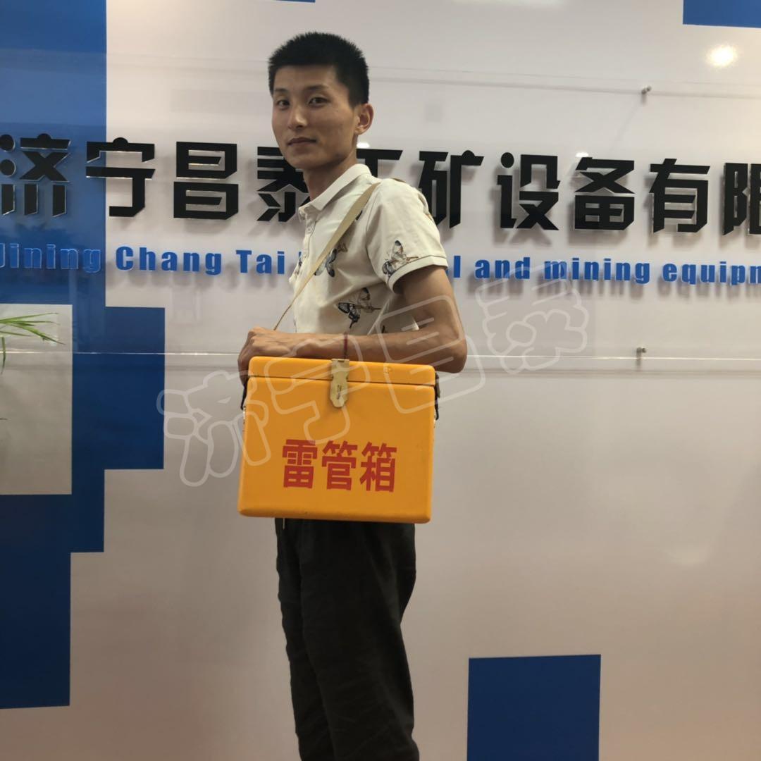 河南周口單背帶便攜式玻璃鋼防爆箱 火工品安全存放箱 5