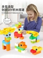 Chute blocks boys 3-6 years old children small particles assembled puzzle toys g 1