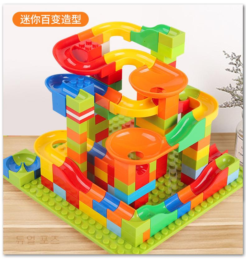 Chute blocks boys 3-6 years old children small particles assembled puzzle toys g 2