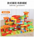 Chute blocks boys 3-6 years old children small particles assembled puzzle toys g 4
