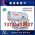 固定式射雾器 风送式雾炮除尘效果 2