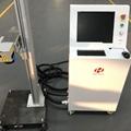 在线激光打标机 流水线紫外打码机 快速CO2刻字机 4