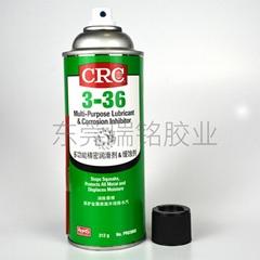 CRC03005 3-36機械工具潤滑防鏽劑 工業級多功能精密潤滑防鏽劑