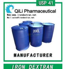 iron dextran veterinary drugs CAS NO.9004-66-4
