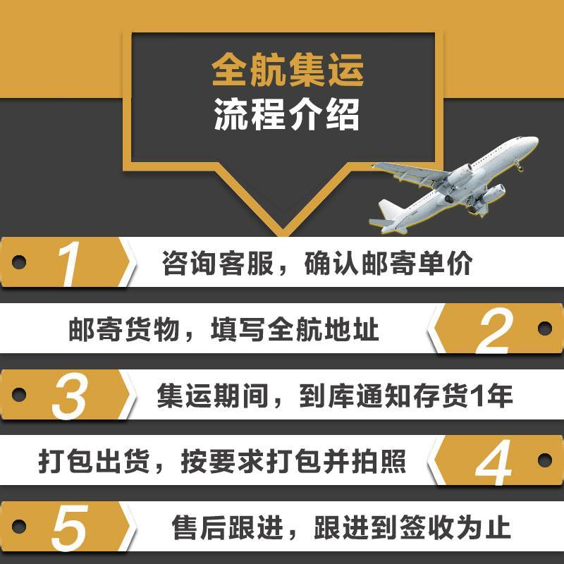 GSC全航国际海运搬家双清到门转运中国到澳大利亚可包税包清关 1