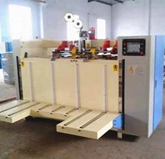 semi auto corrugated carton stitching machine