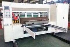 automatic high speed corrugated carton rotary die cutting machine