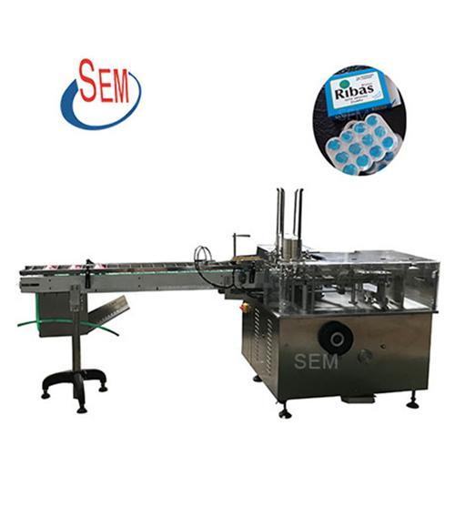 SMZ-125 Carton Packing Machine 1