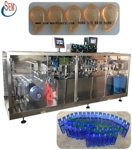 plastic vial spice sauce packing machine 1
