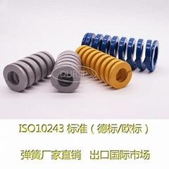 德标弹簧 ISO10243标准弹簧 欧标弹簧 模具弹簧