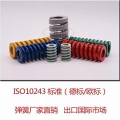 歐標彈簧 矩形模具彈簧 替代進口品牌彈簧