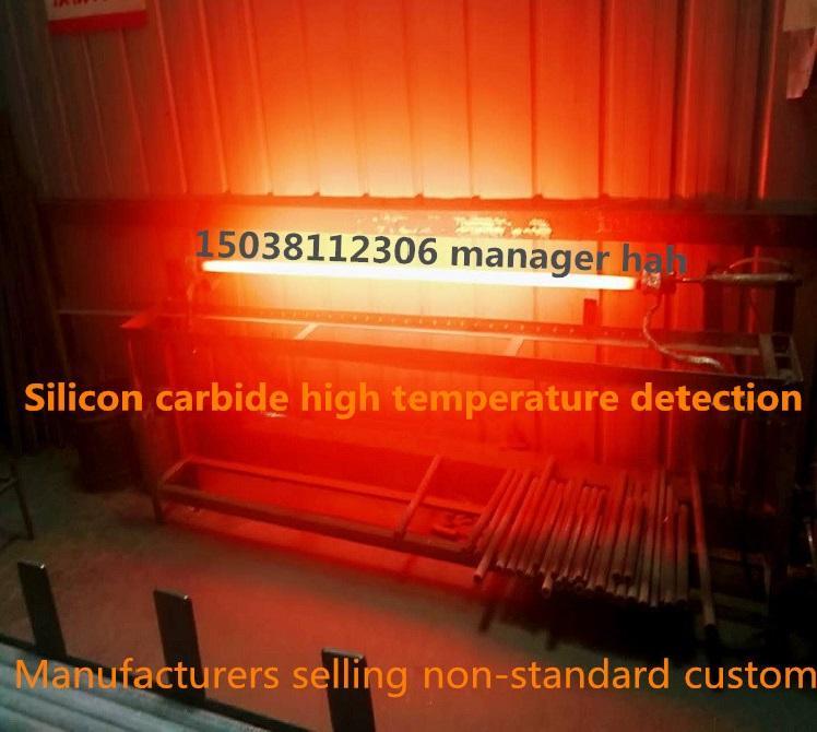 廠家直銷硅碳棒硅鉬棒等電熱元件高溫窯爐配件 1