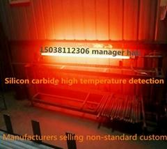 廠家直銷硅碳棒硅鉬棒等電熱元件高溫窯爐配件