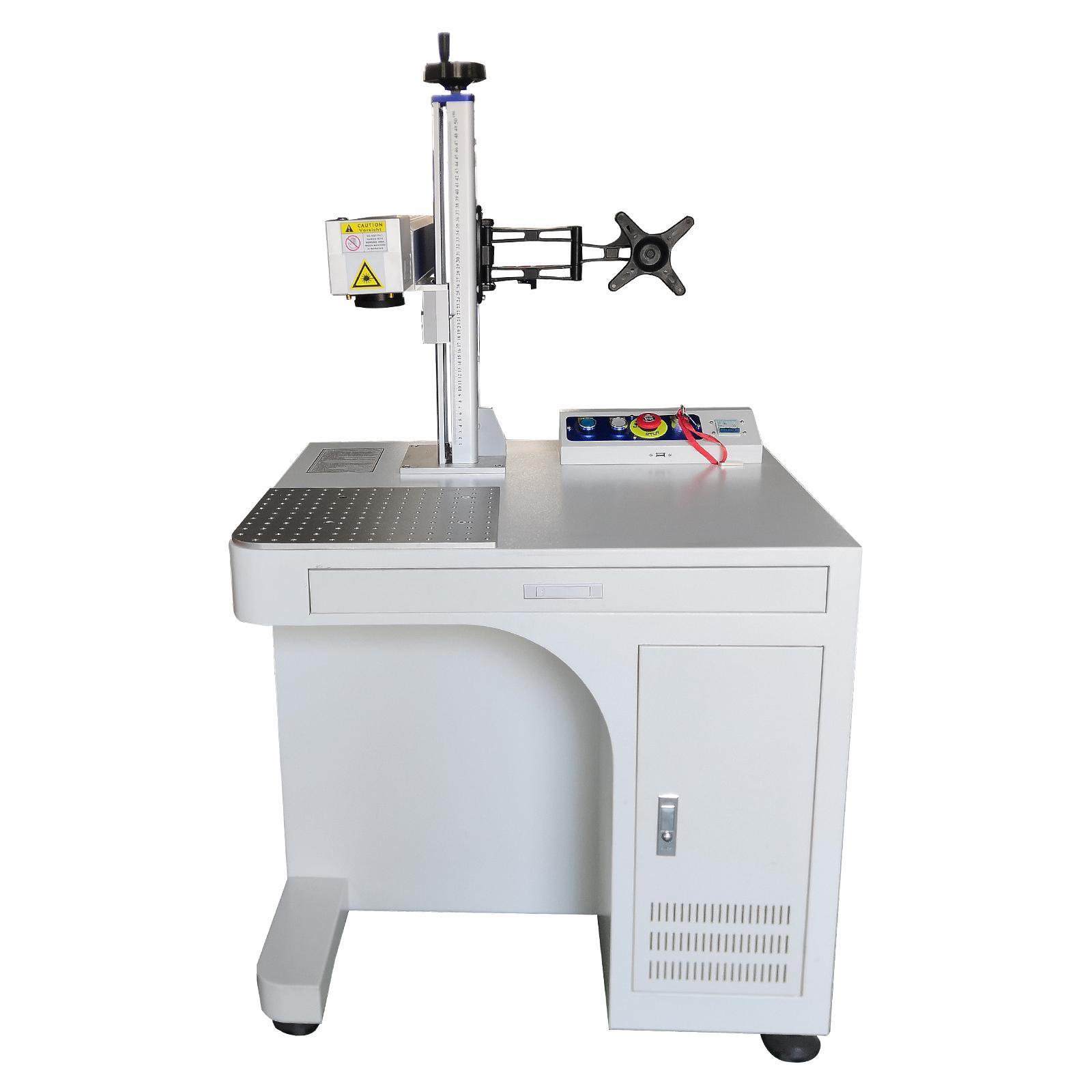 激光光纖打標機20W 30W 50W 激光打標機 1