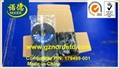 Ultra Capacity Printronix 179499-001 Spool Ribbon for Printronix P7000 4