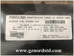259885-104 New Original  (Hot Product - 1*)