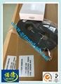 Sample shipment