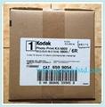 Kodak Photo Print Kit 605/6R for sublimation printing paper 605/6800/6850 2